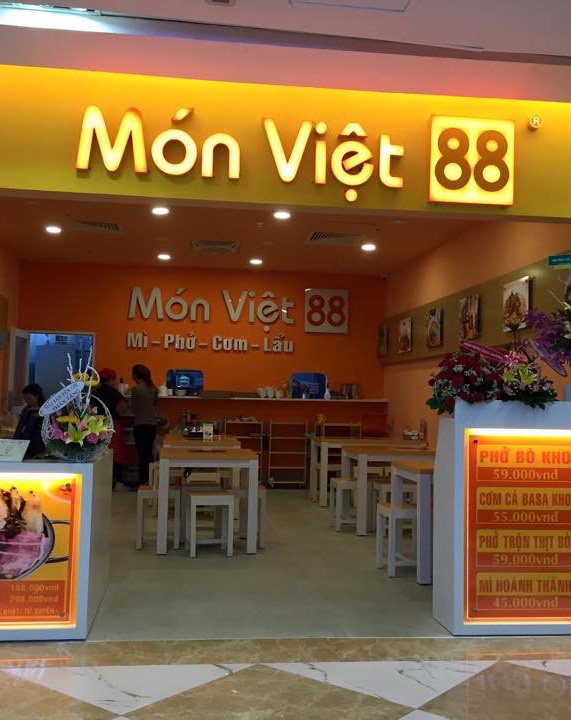 MonViet_VNS_Now-open_201512_photo
