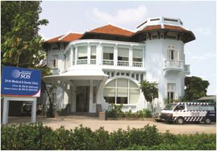 SOS-HCM-clinic