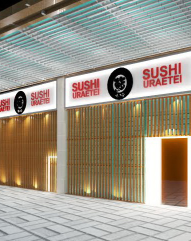 sushi-Uraetei_VNS_Now-Open_201512_photo