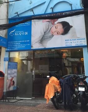 Asi-kata-honpo_VNS_AD_201601_photo_01