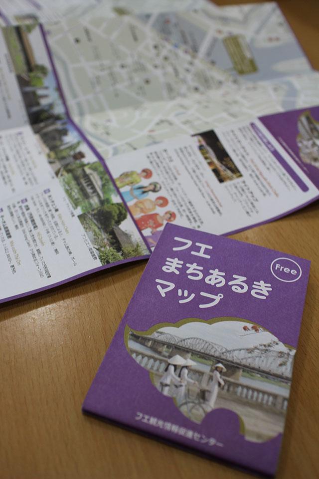 Hue Map_VNS_Photo_201512
