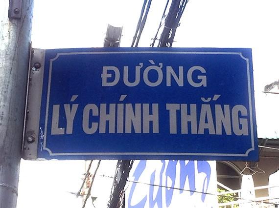 ly-chinh-thang-1