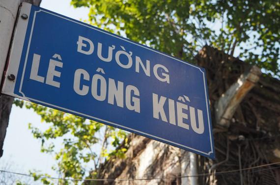 le_cong_kieu_St