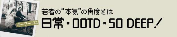 title_d