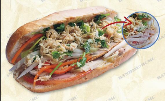 ミックスバインミー/Bánh Mì Thập Cẩm 2万VND