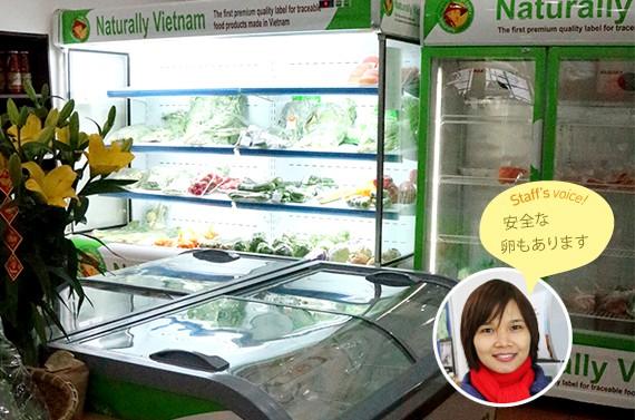 Hanoi_naturalyvietnam_shop