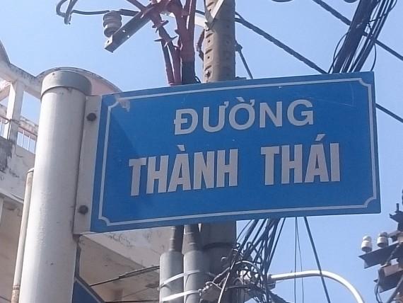 Thanh Thai 1