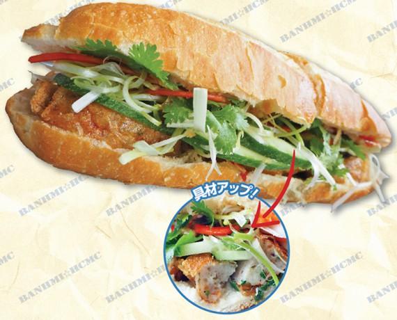 魚のサクサク揚げバインミー  Bánh Mì Cá Thác Lác Chiên Giòn  5万5000VND