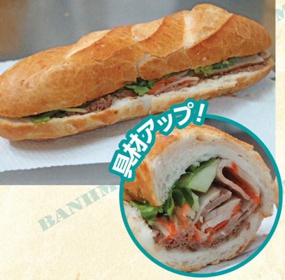 全部のせパテバインミー/Bánh Mì Pa Tê Đầy Đủ 小2万VND、大2万5000VND