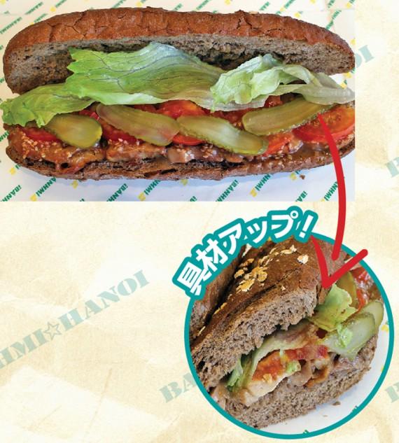 バインミートーキョー/Bánh Mì Tokyo 3万5000VND