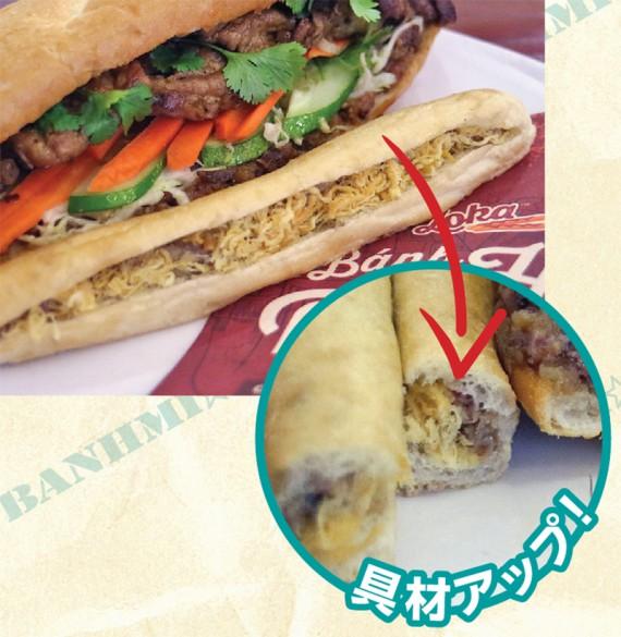 スティックバインミー/Bánh Mì Que 5000VND~