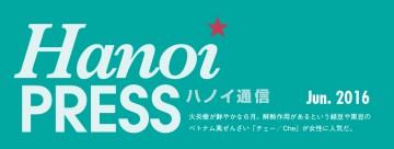 press-banner-06