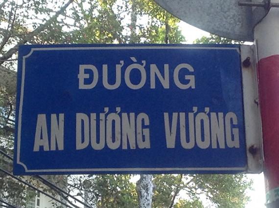 An Duong Vuong 2