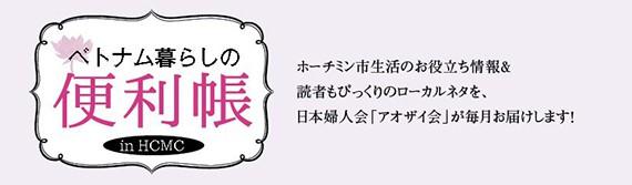 aodai_title