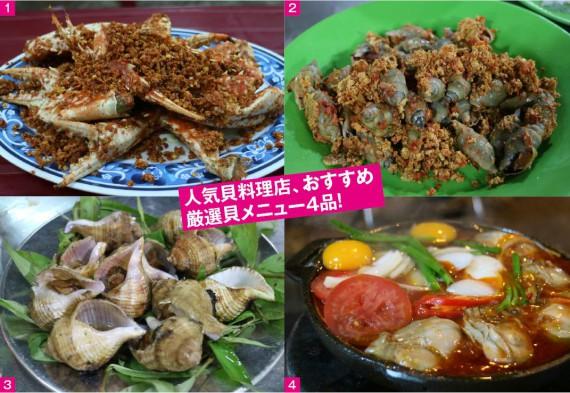 food_G-2