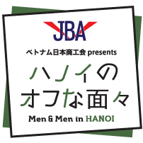 title_jbav