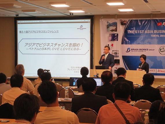 2_conference-_j-topix_pic