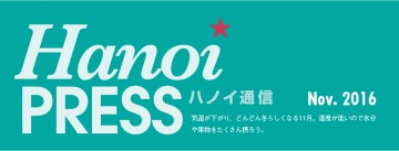 press-banner_11