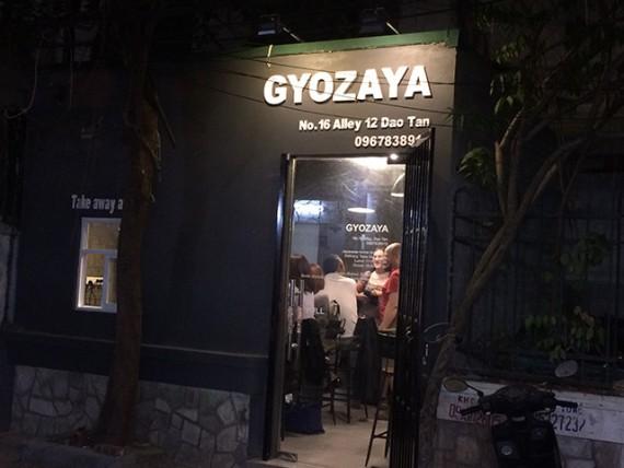 9-gyozaya_vns_ed_201701_photo_001