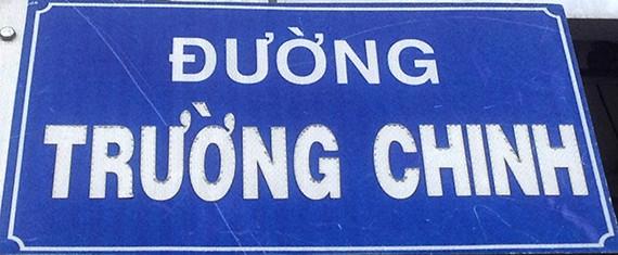truong-chinh-1-e