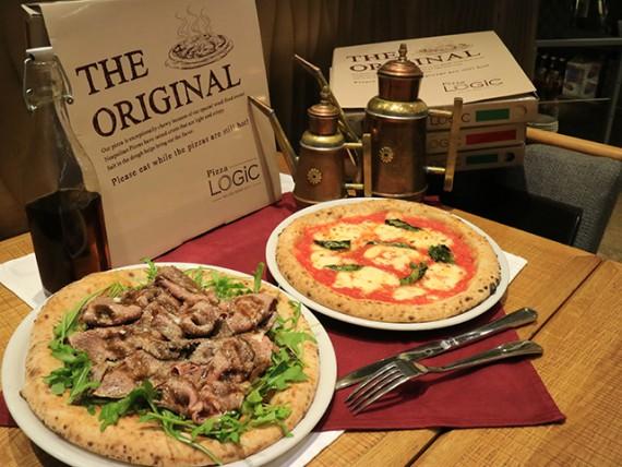 Pizza LOGIC_VNS_201702_photo