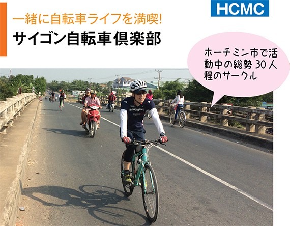 Onakama_HCM2