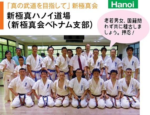 Onakama_Hanoi1