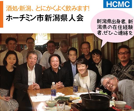 HCM_01