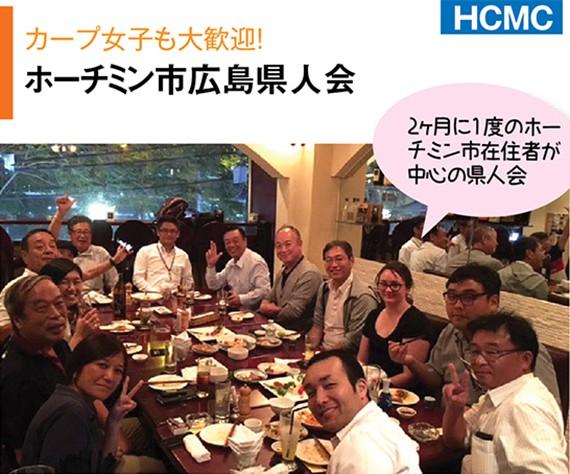 HCM_02