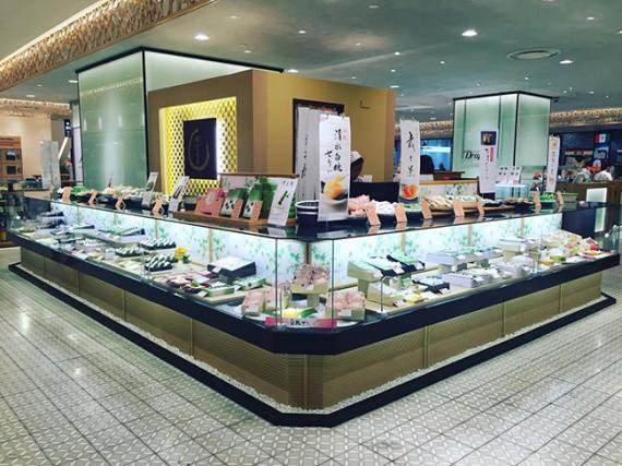Minamoto kichoen_VNS_201704_PHOTO