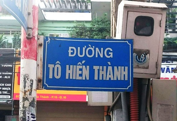 To Hien Thanh 1