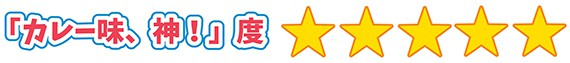 mi goi_star