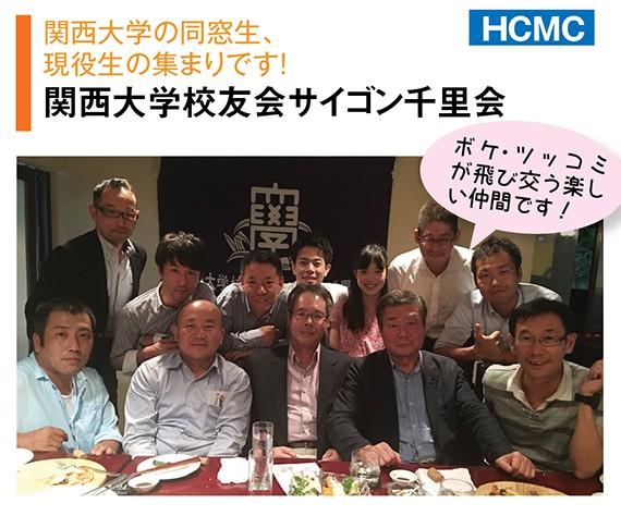 O_HCMC 01