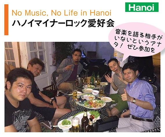 O_Hanoi 01