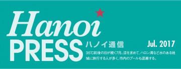press-banner_7