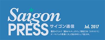 SaigonPress_360
