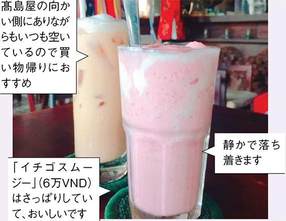 Aodai_6