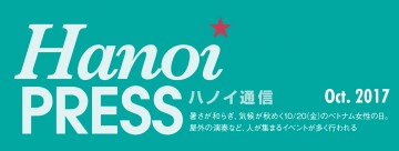 press-banner-10
