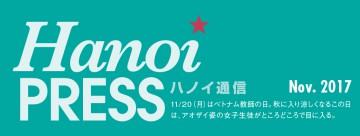 press-banner-11